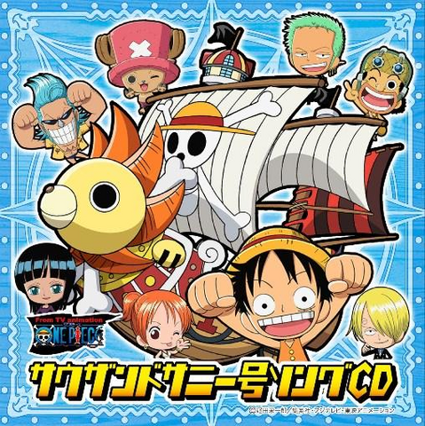 File:One Piece Thousand Sunny Go Song CD.png