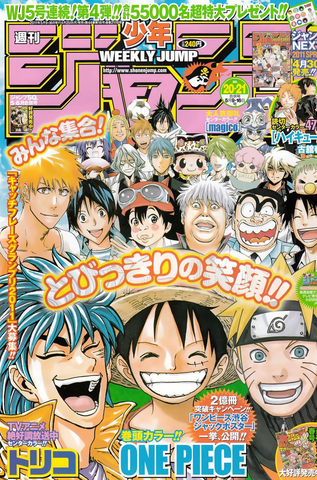 File:Shonen Jump 2011 Issue 20-21.png