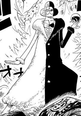 Inazuma en el manga