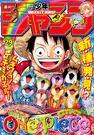 Shonen Jump 2016 Issue 29