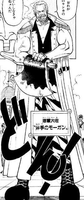 Morgan en el manga