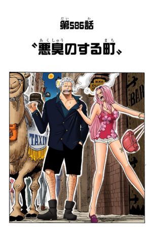 File:Chapter 586 Colored.png