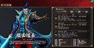 Nobunaga Oda-Gr1