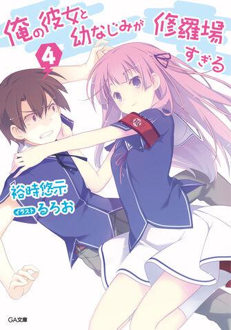 File:Oreshura light novel 4.jpg