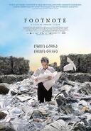 Footnote 014