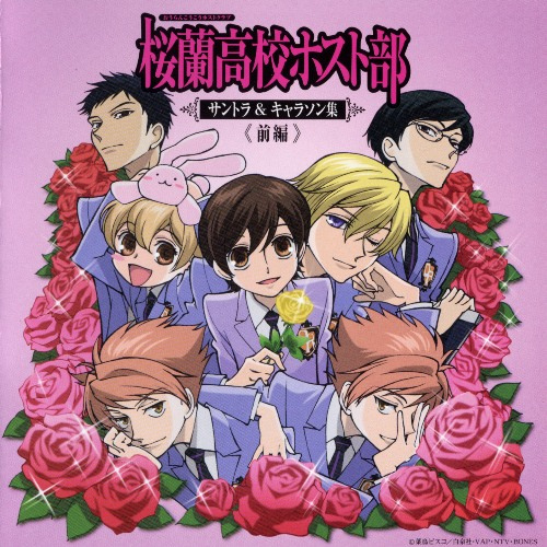 Image result for ouran host club