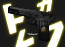 Source of the Tokarev riches.