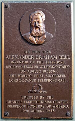 Bell plaque 1