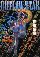 Outlaw Star (Vol 3)