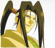 Hitoriga (as Suzuka)