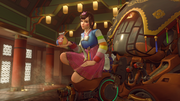 Year of the Rooster Menu DVa