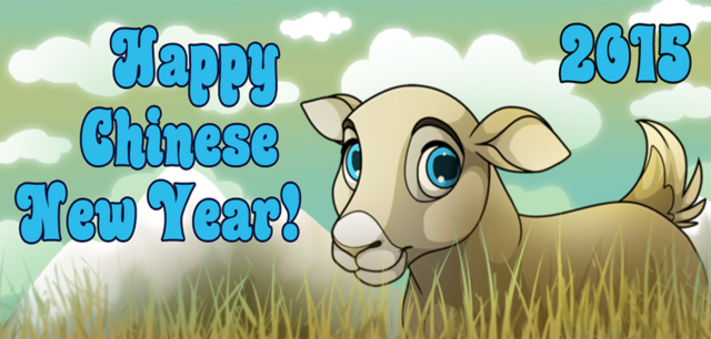 File:2015-02-19.YearOfTheGoat.png