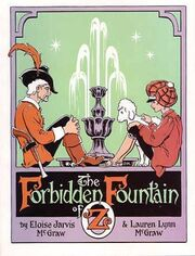 TheForbiddenFountainOfOz