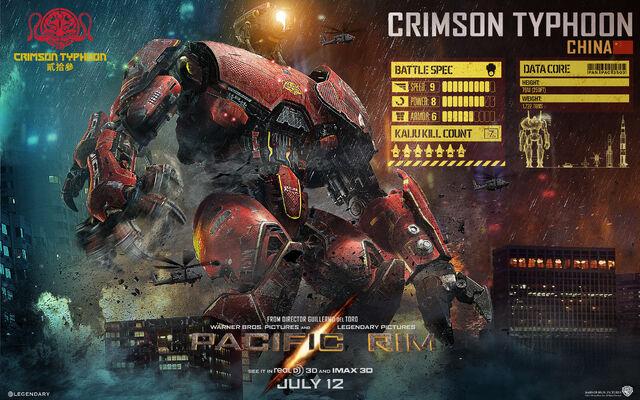 File:Crimson Typhoon Wallpaper.jpg