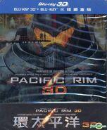 Pacific Rim (Taiwanese BluRay)