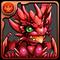 No.253  ハイルビードラゴン(高級紅寶石龍)