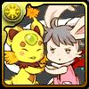 No.591  モーグリ&カーバンクル(莫古里&寶石兔)