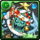 monster-id-2521-title
