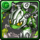 monster-id-2882-title