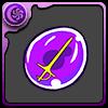 No.1912  パープルマテリアル(紫色物質)