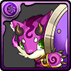 No.1545  パープルシードラ(紫盾龍)