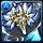 No.3001  藍海司・ワダツミ=ドラゴン(藍海司・ワダツミ=ドラゴン(未翻譯))