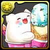 No.1475  サーティワン・たまドラ(31冰淇淋・蛋龍)