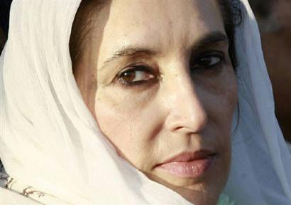 File:Benazir shortly before her death-Dec 27.jpg