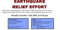 Silicon Valley Earthquake Relief Effort