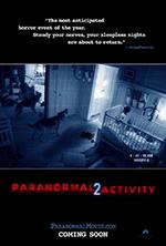 Paranormal Activity 2 Portal