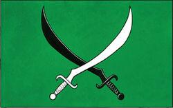 Qadira symbol