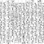 Pattern-hieroglyphs