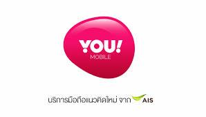 File:You! mobile.jpg