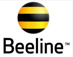 File:Beeline.jpg