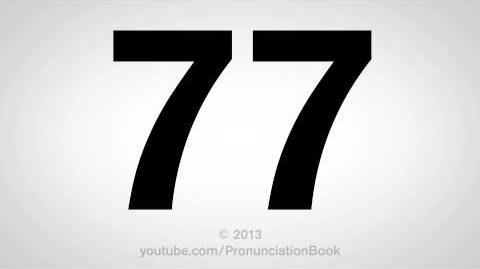 How to Pronounce 77-0