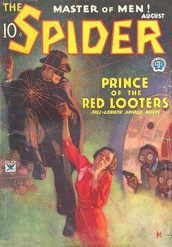 Spider 193408