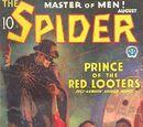 Spider (Pulp)