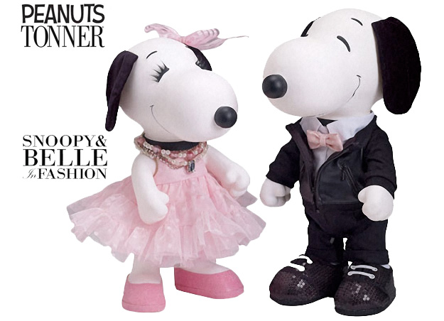 File:Peanuts-Tonner-Snoopy-e-Belle-in-Fashion-01.jpg