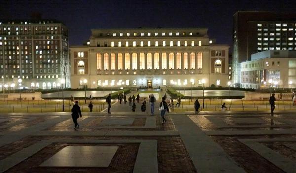 Campus-night