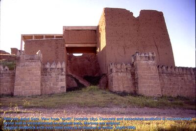 Nineveh Adad gate exterior entrance far2