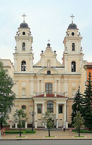 File:Cathedral of Saint Virgin Mary.jpg