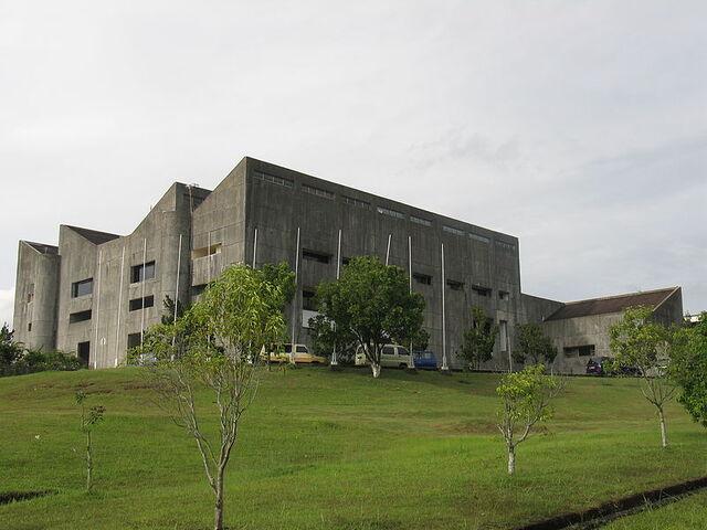 File:Gedung Rektorat University.JPG
