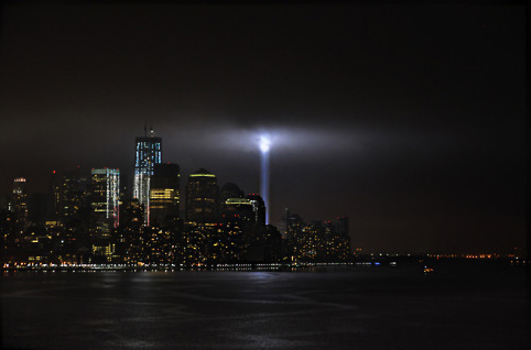 File:Twin Towers memoriam2.jpg
