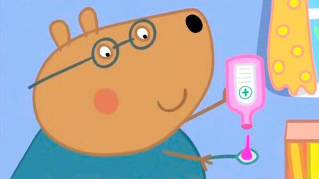 File:Doctor brown bear.jpg