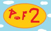 PF2Logo