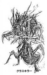 Psii monster8