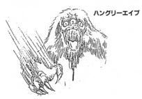 Psii monster13