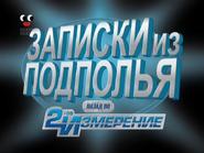 Vlcsnap-2014-05-16-17h58m27s185
