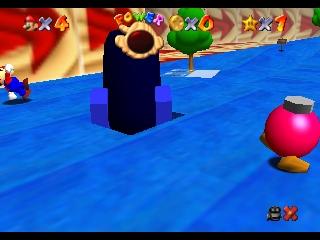 File:Super Mario 64 (U) snap0002.jpg
