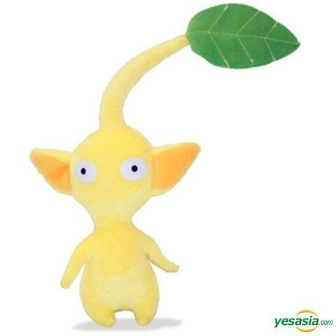 File:Yellow leaf plushie.jpg